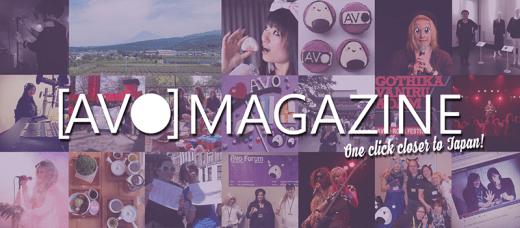 Interview met Fran over AVO J-Music Festival 2018