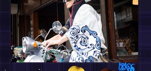 Recensie van Gintama live action film uit 2017