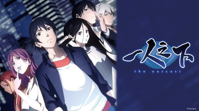 Hitori no Shita Subtitle Indonesia Batch