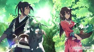 Tong Ling Fei BD Batch ( Episode 01-16 ) Subtitle Indonesia