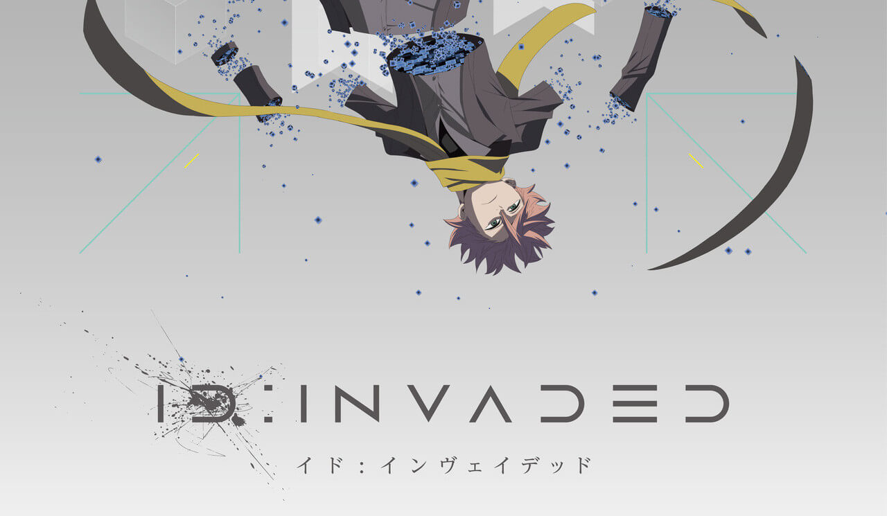 ID:Invaded Batch Episode 01-13 [END] Subtitle Indonesia