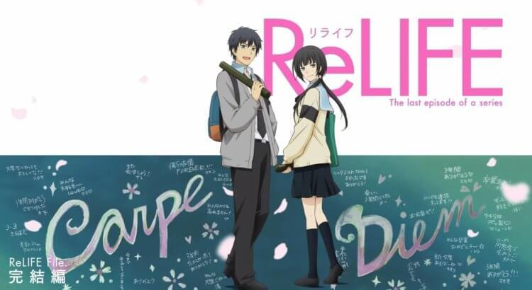 ReLIFE: Kanketsu-hen BD Batch (Episode 1-4) Subtitle Indonesia