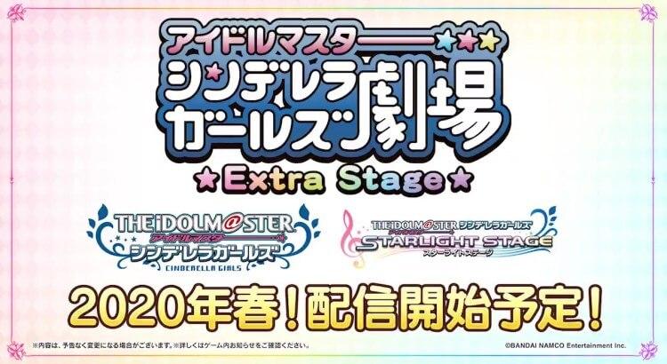 Cinderella Girls Gekijou: Extra Stage Episode 06 Subtitle Indonesia