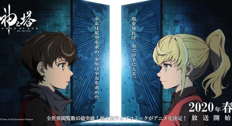 Kami no Tou Episode 09 Subtitle Indonesia
