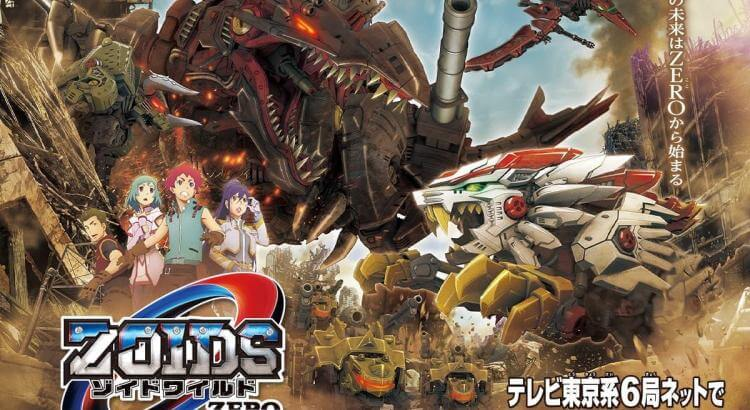 Zoids Wild Zero Episode 03 Subtitle Indonesia