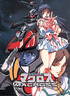 Fortezza super dimensionale Macross (Anime) | AnimeClick.it