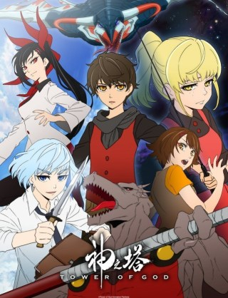 Tower of God (Anime) | AnimeClick.it