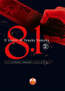 81 Il Teatro Di Yusuke Yamada Manga AnimeClickit