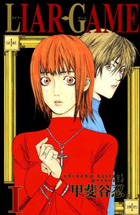 Liar Game vol. 1 cover