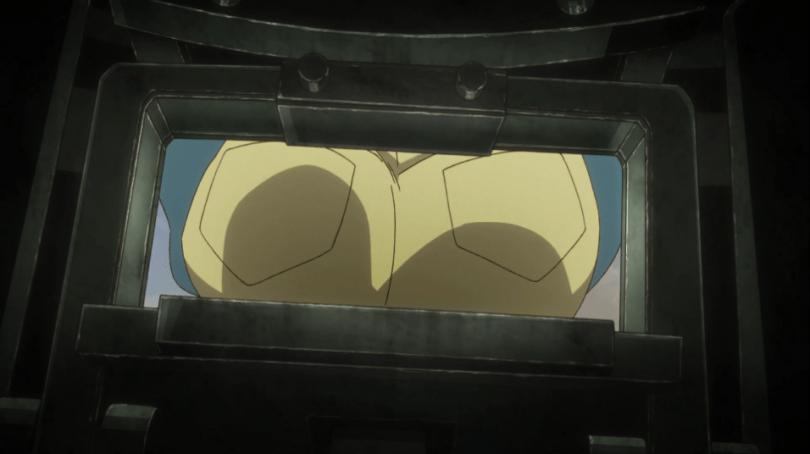 Someone's butt cheeks framed through a window