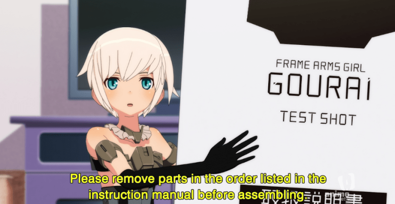 """Gourai holding the instruction manual labelled """"Frame Arms Girl GOURAI Test Shot"""". Subtitle: """"Please remove parts in the order listed in the instruction manual before assembling."""""""