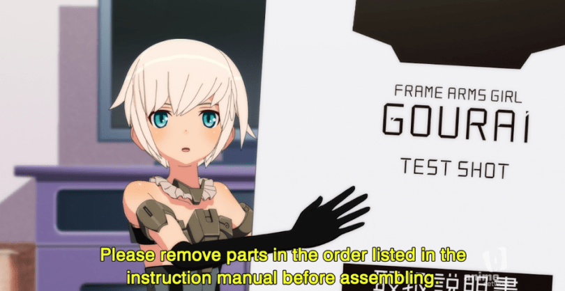 "Gourai holding the instruction manual labelled ""Frame Arms Girl GOURAI Test Shot"". Subtitle: ""Please remove parts in the order listed in the instruction manual before assembling."""