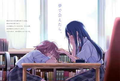 "[History] Why we call it ""Yuri"""