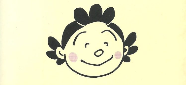 A simple drawing of a smiling woman with pink cheeks and black messy hair on a light yellow background