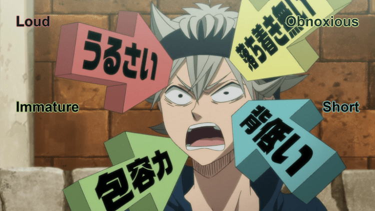 """A close-up of a white-haired boy wearing a black headband. Four multicolored arrows are jabbing into his face. The arrows say """"Loud,"""" """"Obnoxious,"""" """"Immature,"""" and """"Short."""""""