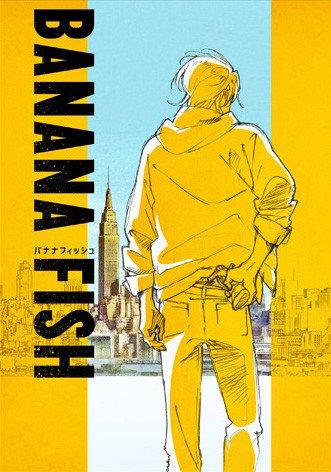 [AniFemTalk] Adapting classic manga