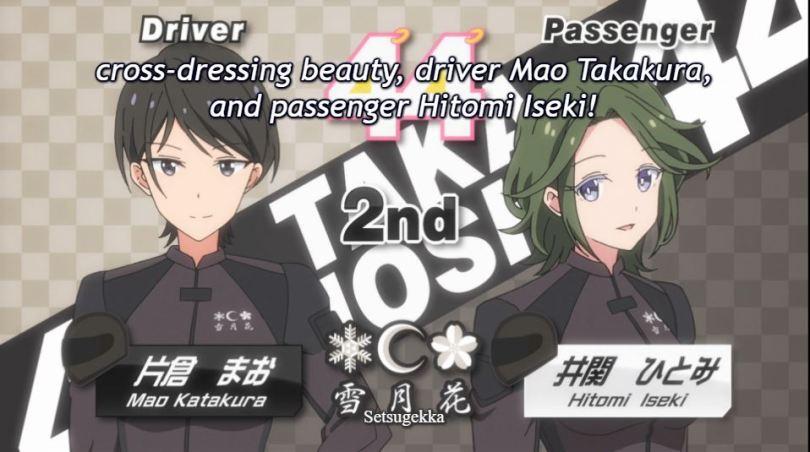 two competitor racers. subtitle: ....cross-dressing beauty, Mao Takakura, and passenger Hitomi Iseki