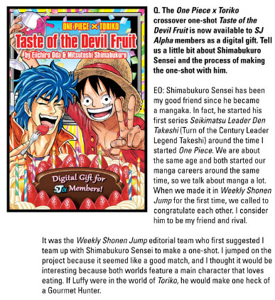 An excerpt of Oda talking positively of his experience working with Shimabukuro, as well as the cover of the One Piece and Toriko crossover