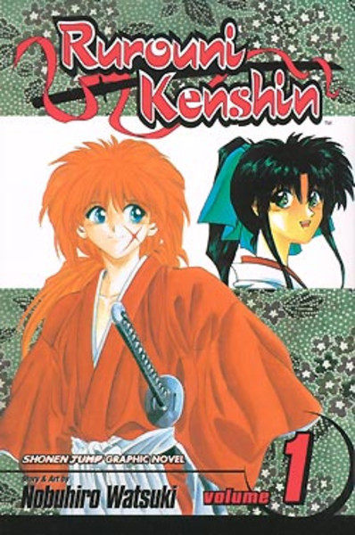 The first volume of the Viz English release of Rurouni Kenshin. The cover shows a young man with long hair in traditional Japanese hakama carrying a sword and smiling at a young woman, who stands behind him glancing back at him.