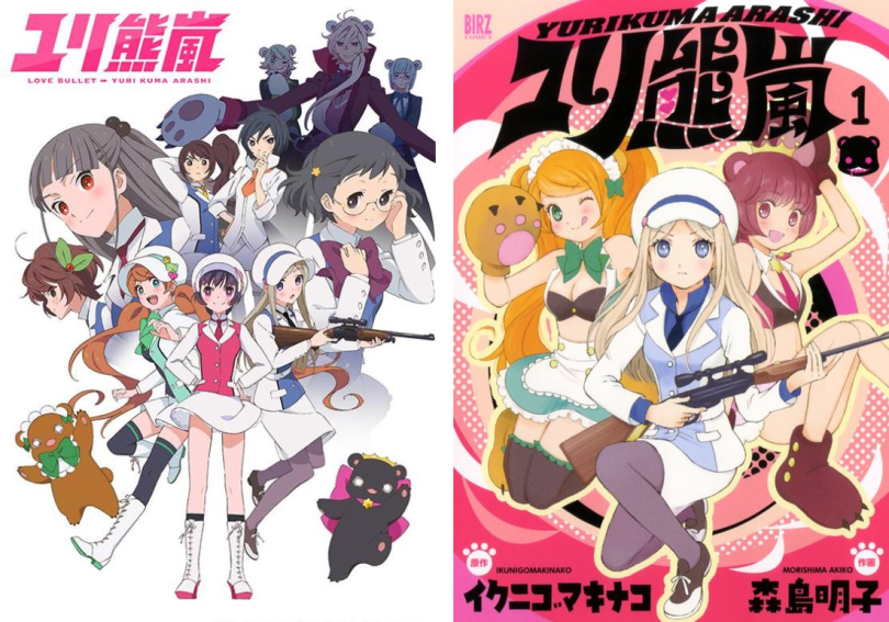 side-by-side coverse from the Yurikuma Arashi anime and manga