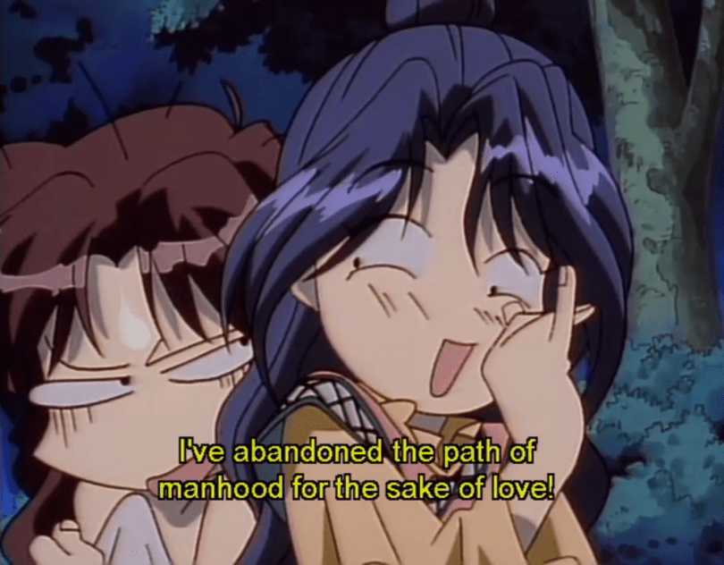 "Fushigi Yugi screenshot. Nuriko smiles coyly at a skeptical Miaka and says ""I've abandoned the path of manhood for the sake of love!"""