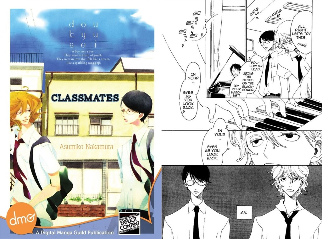 The cover of the Classmates manga and a sample panel of the two main characters meeting