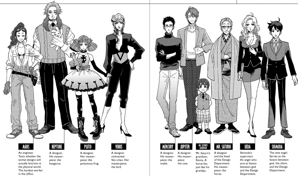 A two-page spread of the entire cast of Heaven's Design Team