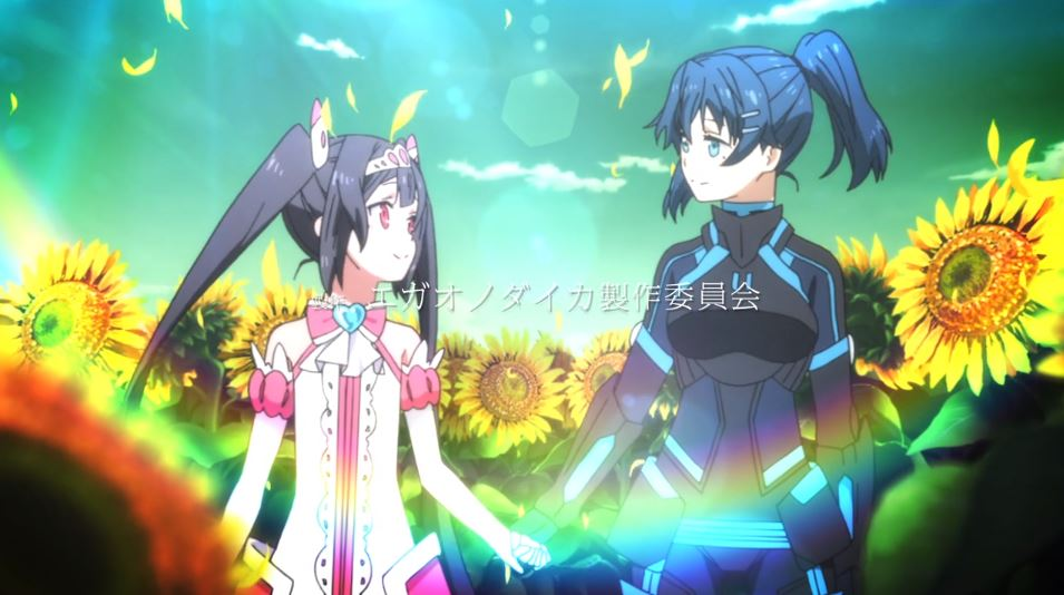 Yuki holding hands with another girl in a field of sunflowers, with a rainbow lens flare