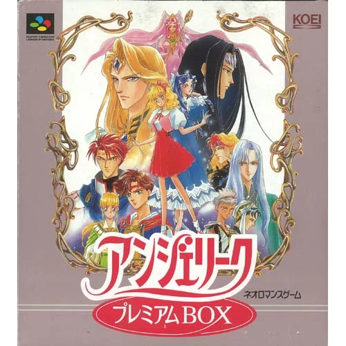 Image: Box art of the first Angelique game (1994, Super NES). Source: Koei Wikia.