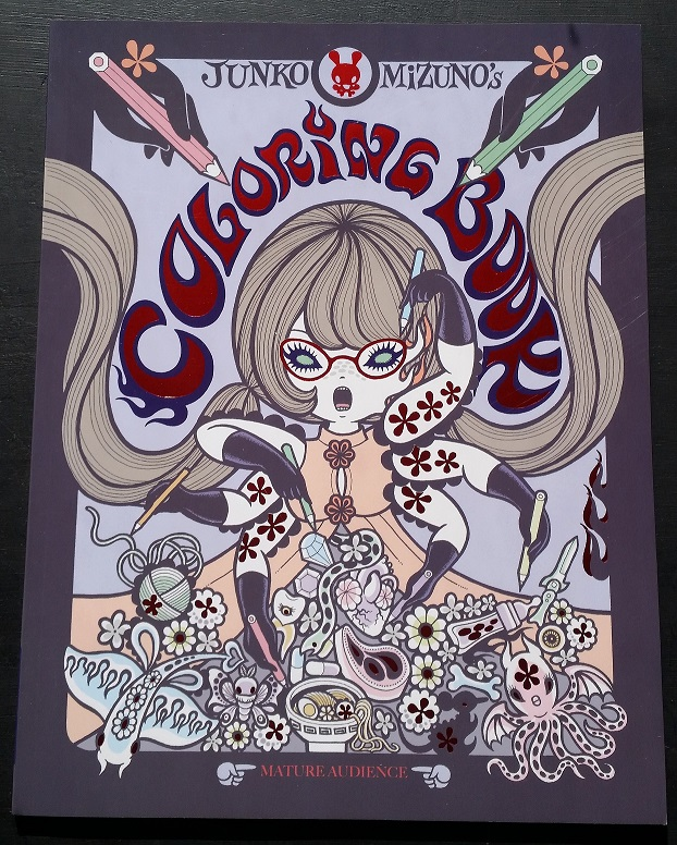 the cover of Mizuno's coloring book; a girl with long hair and multiple arms tends to many flowers and plants
