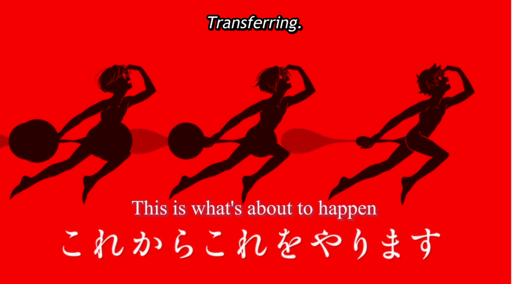 Three male silhouettes with trails coming out of their butts. onscreen text: Transferring. This is what's about to happen