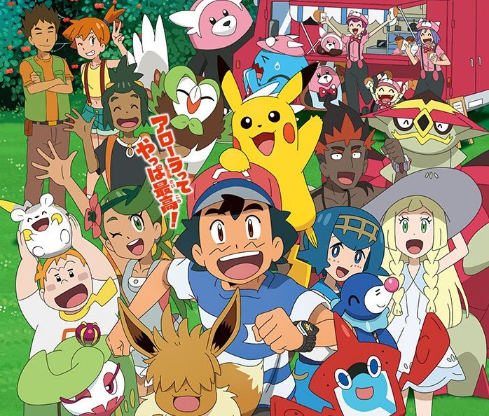 The Sun and Moon ensemble cash with Ash in the center, framed by is Alola friends. Brock and Misty pose in the left corner and Team Rocket hang out in front of their food truck in the right corner.
