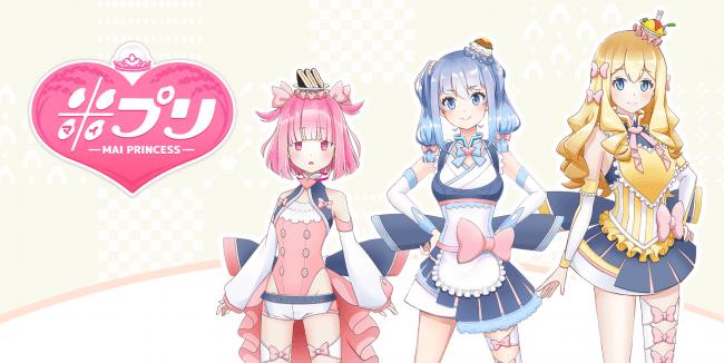 The members of the group Mai Princess