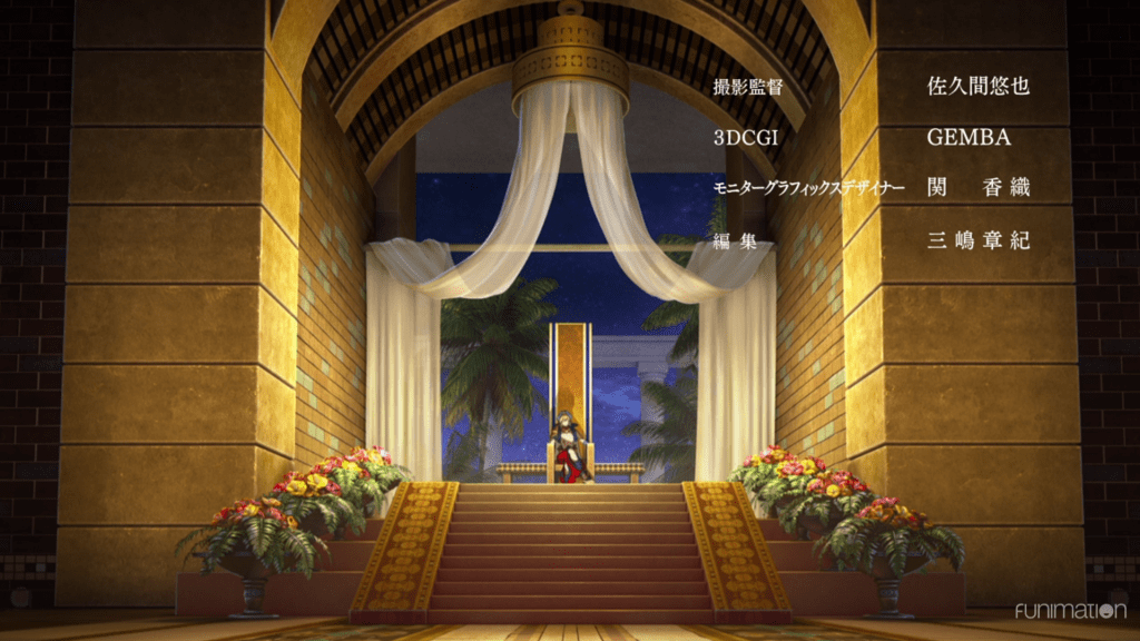 Gilgamesh on a throne in an opulent room.