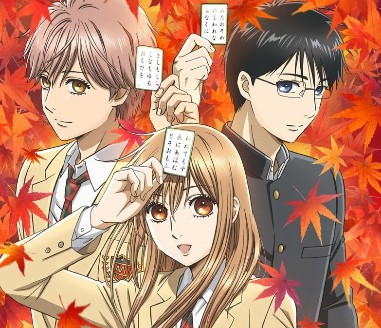 the three leads of Chihayafuru holding up karuto cards, surrounded by maple leaves