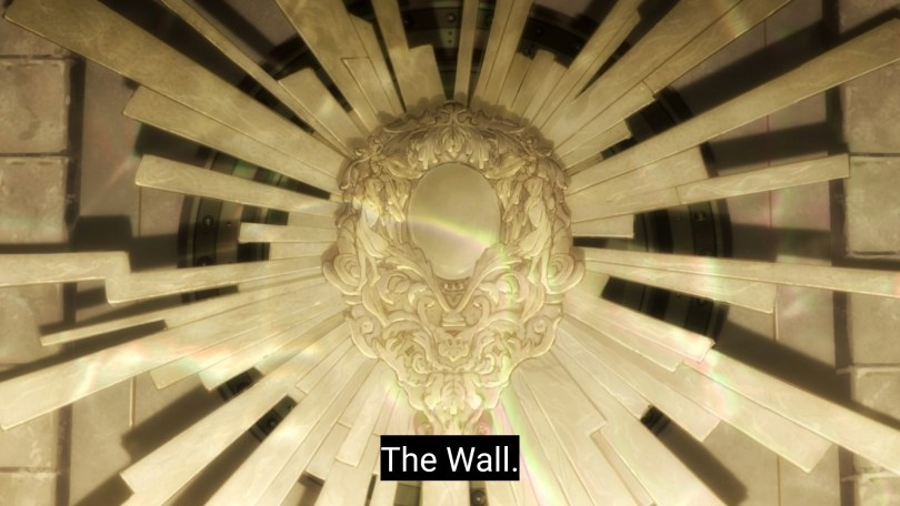 An ornate wall with the motifs of sun rays bursting from a cameoSubtitle: The Wall