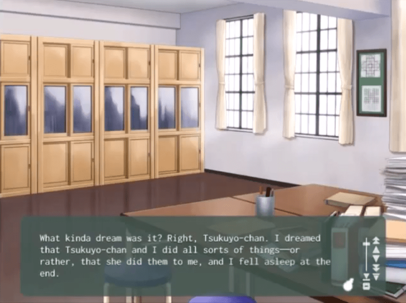 shot of a classroom. text box: What kinda dream was it? Right. Tsukuyo-chan. I dreamed that Tsukuyo-chan and I did all sorts of things--or rather, that she did them to me, and I fell asleep at the end.