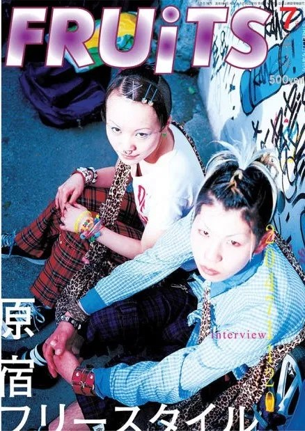 Two women in punk style on the cover of FRUITS magazine