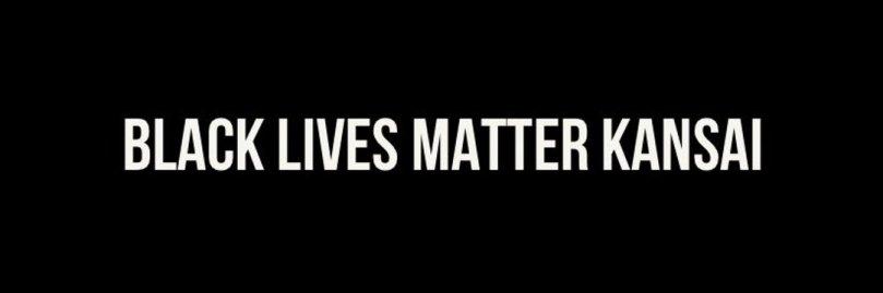 "white text on black background, ""Black Lives Matter Kansai"""