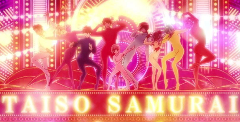 """A group shot of the main cast in leotards before a brightly light background of stage lights. Everyone is striking a pose. The words """"Taiso Samurai"""" light up the stage below them."""