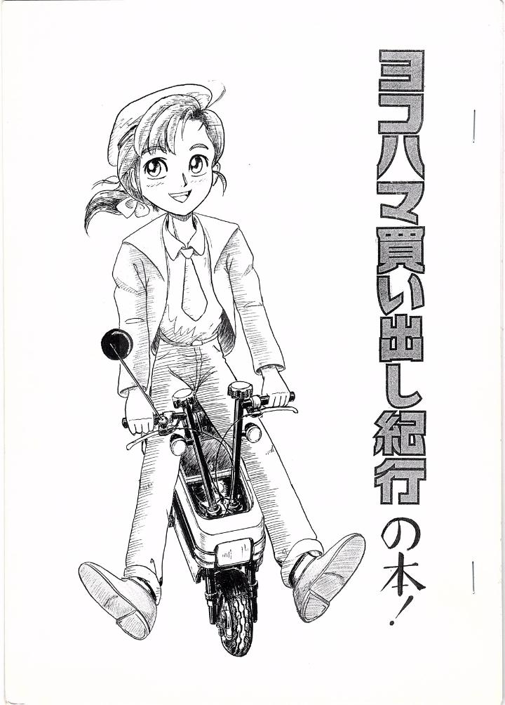 A girl rides a mini Honda bike.