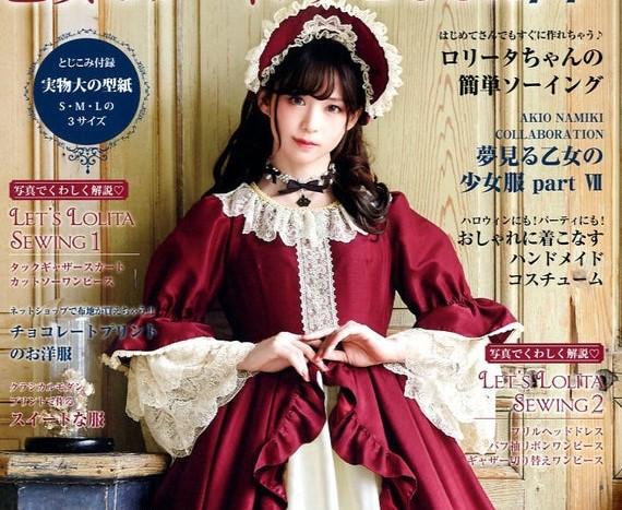 a gothic lolita model on the cover of Gothic Lolita Fashion Book vol. 14