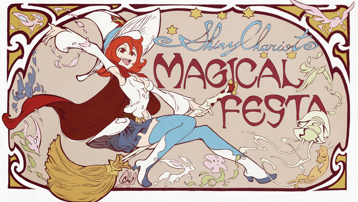 shiny chariot magic festa poster