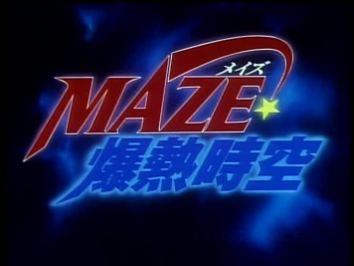 Maze 002