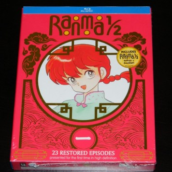 Front cover (Sealed Product)