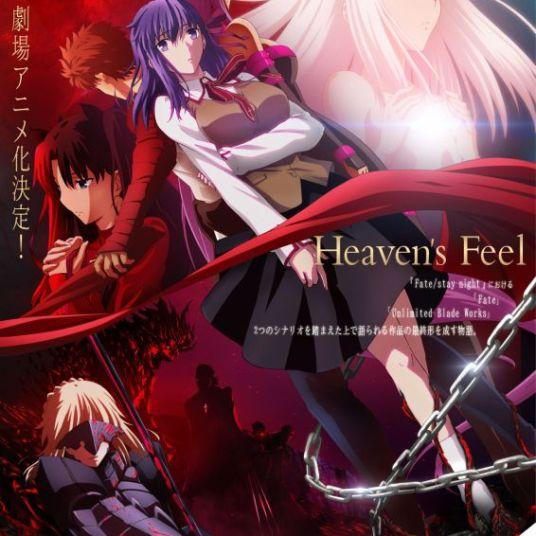 Fate/Stay Night: Heaven's Feel Key Art