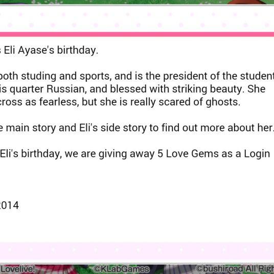 Love Live Eli Birthday Smartphone 001 - 20141020