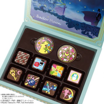 Sailor Moon Valentine's Candy 002 - 20141027