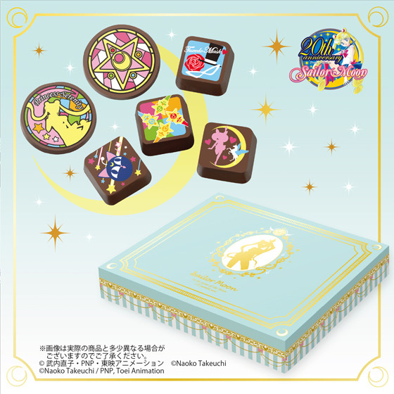 Sailor Moon Valentine's Candy