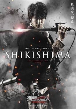 Hiroki Hasegawa as Shikishima